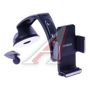 Держатель телефона универсальный 48-88мм вращение 360 INTEGO INTEGO AX-1228, AX-1228