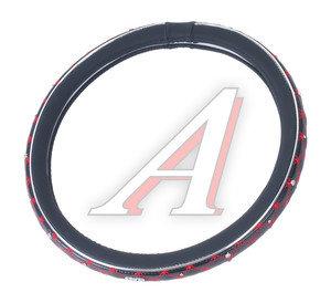 Оплетка руля черная/красная кожаная со стразами D.A.D AR03BR