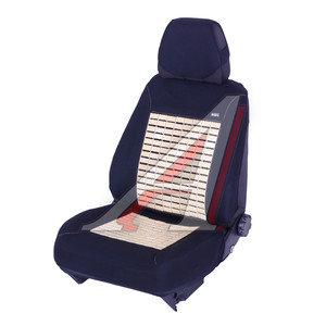 Авточехлы (майка) на передние сиденья черные Bamboo H&R 21157 H&R