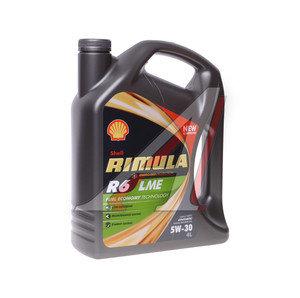 Масло дизельное RIMULA R6 LME синт.4л SHELL SHELL SAE5W30
