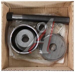 Съемник подшипников ступиц (ВАЗ-2108) Калужский ИЗ ВСАС-2108-099, 10365