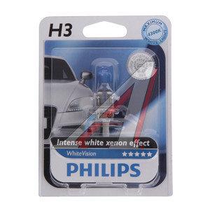 Лампа H3 12V 55W WhiteVision блистер PHILIPS 12336WHVB1, P-12336WHVбл