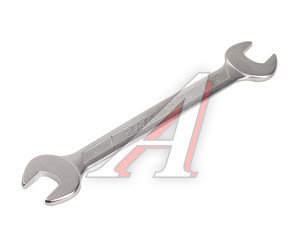 Ключ рожковый 17х19мм FORCE F-7541719