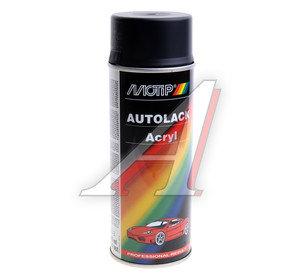 Краска для бамперов графит аэрозоль ВАЗ-2110 MOTIP MOTIP 727993, 727993