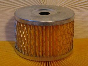 Элемент фильтрующий ГАЗ-3110,3302 ГУРа ЭКОФИЛ 009-1012040 НФ-212/02.64, EKO-02.64,