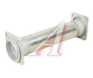 Металлорукав КАМАЗ-43114,43118 СБ (нержавеющая сталь) (фл. 8мм) L=376мм, D=70мм увеличенный ресурс Г 43114-1203012-02-01
