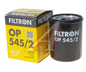 Фильтр масляный FIAT FORD FILTRON OP545/2, OC986