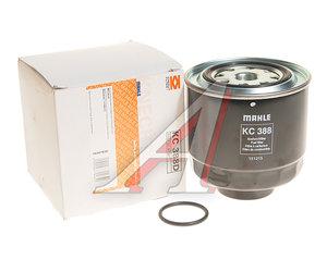 Фильтр топливный MITSUBISHI L200 MAHLE KC388D, 1770A012