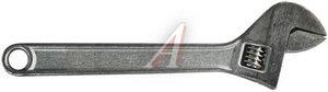 Ключ разводной 30мм КР-30 НИЗ КР-30 Новосибирский ИЗ*, 12151