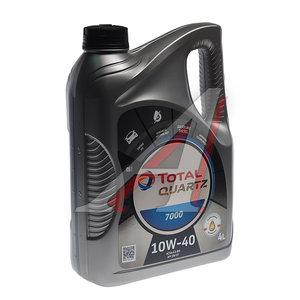 Масло моторное QUARTZ 7000 п/синт.4л TOTAL SAE10W40, 203704