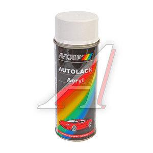 Краска компакт-система аэрозоль 400мл MOTIP MOTIP 45341, 45341