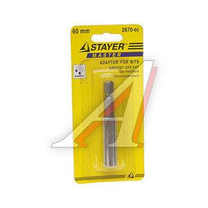 """Адаптер для бит 1/4"""" 60мм комбинированный магнитный STAYER 2670-60"""