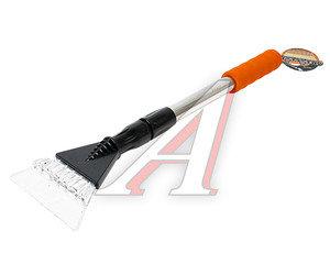 Скребок для льда телескопический с мягкой ручкой 49-72х13см АВТОСТОП AB-2183