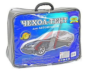 Тент на автомобиль (XL) 482х178х120см VALGO V650/4 (V650/13)