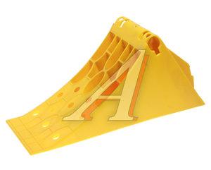 Упор противооткатный пластиковый 415х160х188мм желтый 1шт. АВТОТОРГ АТ-0350, AT03502