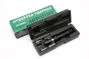 Отвертка ударная с набором бит 8 предметов AT52616/АТ-0502, AT52616