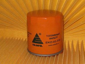 Фильтр топливный ISUZU NQR-71 г.о. ЭКОФИЛ EKO-03.316,
