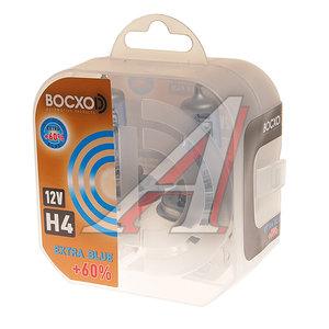 Лампа 12V H4 60/55W +60% P43t 4200K (2шт.) Extra Blue BOCXOD 80614EB2, BX-80614EB2