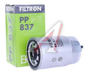Фильтр топливный BMW (E39) FILTRON PP837, KC25, 13322240802