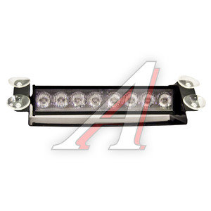 Маяк светодиодный 12V внутрисалонный White/White 8 LED 50х200мм GLIPART GT-53113WW