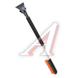 Щетка со скребком и мягкой ручкой 920мм черно-оранжевая АВТОСТОП AB-2229