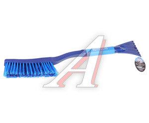 Щетка со скребком 62см сине-голубая AUTOLUX AL-110 синий