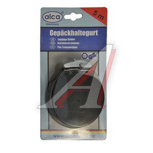 Стяжка крепления груза 0.2т 5м-25мм (полиэстер) с фиксатором блистер ALCA AL-40500, 405000