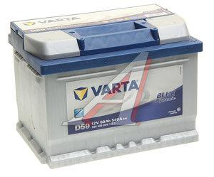 Аккумулятор VARTA Blue Dynamic 60А/ч обратная полярность, низкий 6СТ60 D59, 560 409 054 313 2