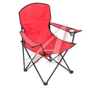 Кресло складное туристическое LARSEN Camp Camp FCL-4147B, 261407