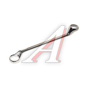 Ключ накидной 46х50мм коленчатый 75град. ROCK FORCE RF-7594650