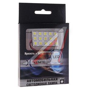 Лампа светодиодная 12V W5W 3W белая блистер (1шт.) XENITE 1009110