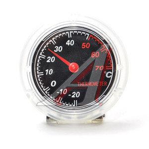 Термометр CLEAR круглый (черный экран) АВТОСТОП AB-38921CL