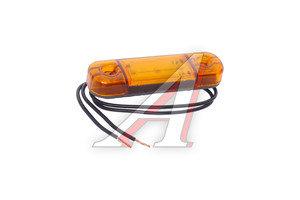 Фонарь габаритный оранжевый (светодиод) ЕВРОСВЕТ ГФ22LED