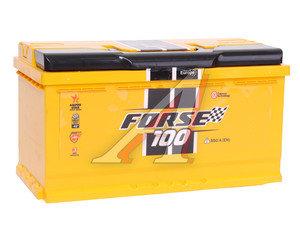 Аккумулятор FORSE 100А/ч 6СТ100, 82954