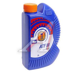 Масло трансмиссионное ATF DEXRON III-D для АКПП 1л ТНК ТНК ATF III