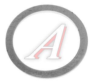 Шайба 24.0х30.0х1.5 алюминиевая (плоская) ЦИТ ША 24.0х30.0-1.5-П, Ц897,
