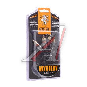 Провод MYSTERY MREF 1.2 MYSTERY MYSTERY MREF 1.2