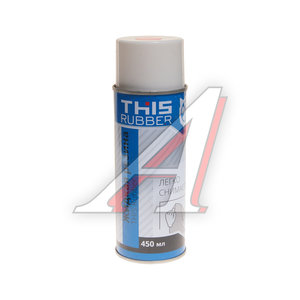 Резина жидкая декоративная Rubber paint флуоресцентная красная 450мл THIS RBP-1001