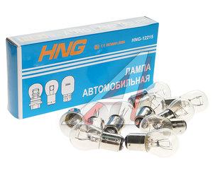 Лампа 12V P21/5W BaY15d 2-х контактная HNG А12-21-5-2, HNG-12215, А12-21+5-2