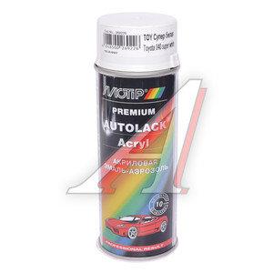 Краска белая супер аэрозоль 400мл MOTIP MOTIP TOYOTA 040, TOYOTA 040