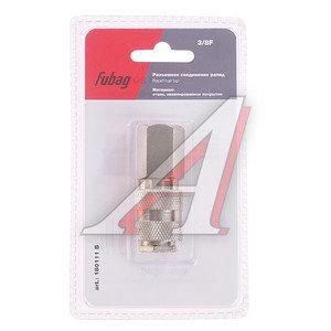 """Переходник для компрессора F3/8"""" быстросъемный вн. резьба FUBAG FUBAG 180111 B, 180111 B,"""