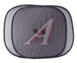 Шторка автомобильная для боковых стекол 44х38см на присоске 2шт. AVS 43100, AVS-201S