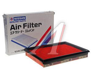 Фильтр воздушный NISSAN Juke (1.6),X-Trail (T31) (2.5) OE 16546-30P00, LX1298