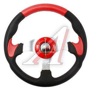 Колесо рулевое RED 320мм кожа TECHNIK D1-580R(320)