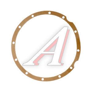 Прокладка КАМАЗ опоры шаровой 4310-2304098