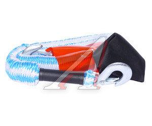Трос буксировочный 2т 4м эластичный (крюк-крюк) AUTOPROFI AUTOPROFI TRS-2000, TRS-2000