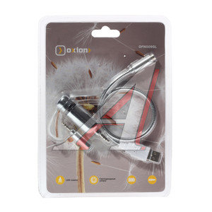 Вентилятор в салон USB со светодиодами серебристый OXION OFN009