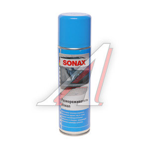 Размораживатель стекол 300мл SONAX SONAX 331200, 331200