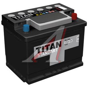 Аккумулятор ТИТАН Standart 55А/ч обратная полярность 6СТ55