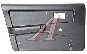 Обивка двери ВАЗ-2109 полный комплект 4шт. 2109-610/6202014/15, 2109-6102014